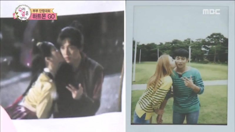 WGM 160910 Kim Jin Kyung Jota Jota ♥ Jingyeong s kiss mission ep 18 cut