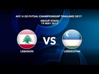 #AFCU20FC THAILAND 2017 - M30 Lebanon vs Uzbekistan - Highlights