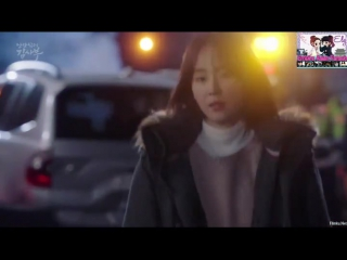 Romantic Doctor, Teacher Kim Cap10 - Empire Asian Fansub