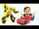 Игры Трансформеры Автоботы и Десептиконы Фёдор копирует Бамблби