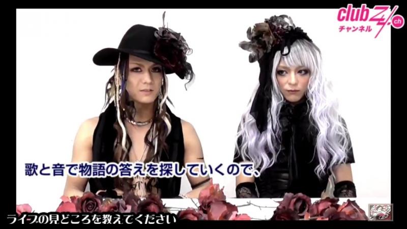 黒姫の夢遊病 Kurohime no muyuubyou :バンド紹介、ライブの見所