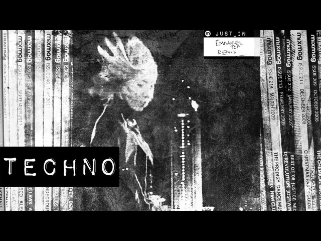 TECHNO Call Me Emmanuel Top Remix Ellen Allien BPitch Control