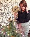 Алина Яковлева, 24 года, Красноярск, Россия