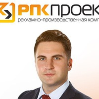 Антон Иванов