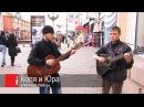 Уличные музыканты Улан-Удэ