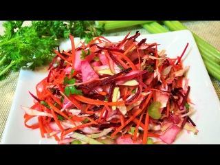 Салат МЕТЁЛКА ( щётка)  для похудения.  Очищающий.  Slimming Salad.