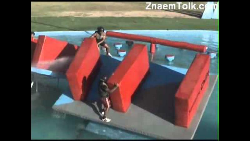 ✔Водное шоу 22 фев эпиз 16 часть 4 Zor Ka Jhatka Total Wipeout 2011 г