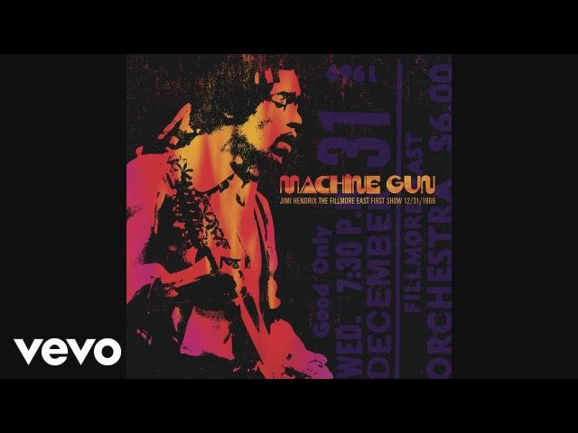 Jimi Hendrix Ezy Ryder Audio