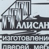 Палисандр Рязань