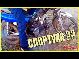 Этот Мотоцикл взрывает мой мозг!САМЫЙ БЫСТРЫЙ МОТОЦИКЛ Это ПЗДЦ