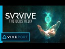 SVRVIVE The Deus Helix SVRVIVE Studios