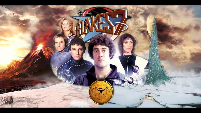 Семёрка Блейка Blake's 7 01 сезон 02 серия 1978 Перевод ДиоНиК