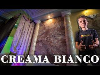 Имитация Мрамора Из Венецианки Creama Bianco Stucco Veneziano Wowcolor Decorative Plasters