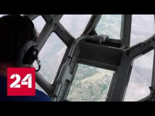 Российские спасатели тушат лесные пожары в Чили