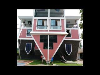 Перевернутый дом в Таиланде !The house is upside down in Thailand