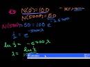Доказательство формулы экспоненциального распада (можно пропустить, содержит много вычислений)
