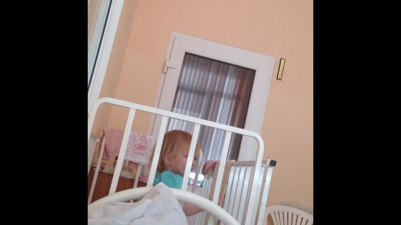 Шли третьи сутки в больнице мы веселились как могли