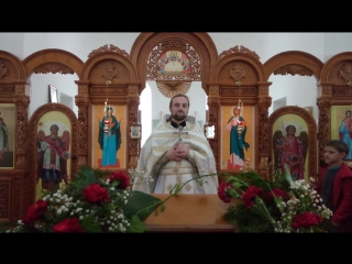 Проповедь от 15 января. Про Православный новый год и как его встречать