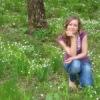 Фотография профиля Галины Абрамовой ВКонтакте