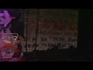 Кукушка 1990 Виктор Цой рок-группа Кино