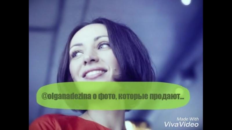 Olga Nadezina завтра на моем эфире на Magicscope.com PermLIVE- Живые презентации и новости