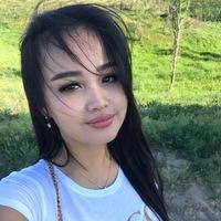 Aigerim Abdyllaeva