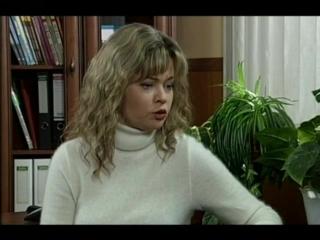 Мачеха-2 (Взрослые игры) (2008) (36 серия)