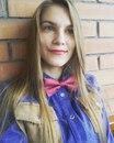 Фотоальбом Александры Богатой