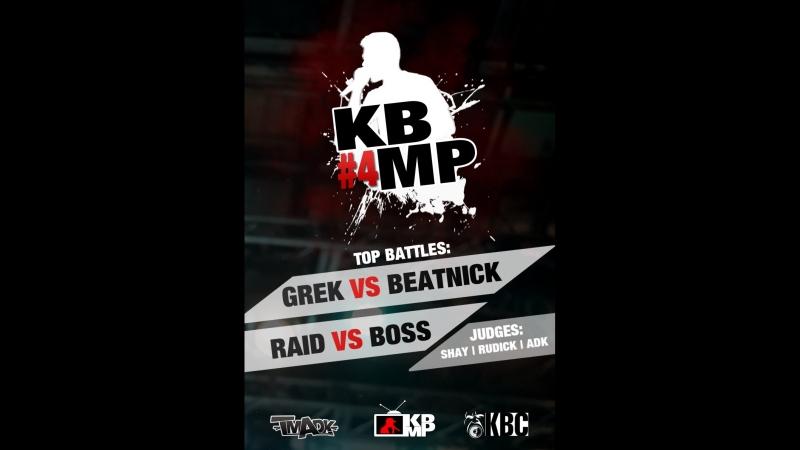 BOSS vs RAID KBMP VOL 4