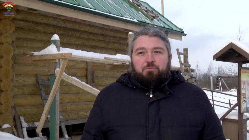 Храм Петра и Февронии Муромских г.Тосно обновится к 14 февраля. А вечером в этот день пройдёт всенощное бдение