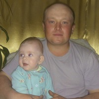 Бояркин Александр