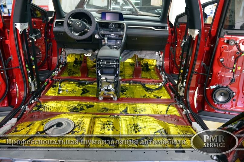 Комплексная шумоизоляция Lexus RX, изображение №2