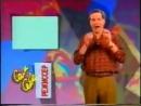 Первая заставка Сам себе режиссёр 1992 1995
