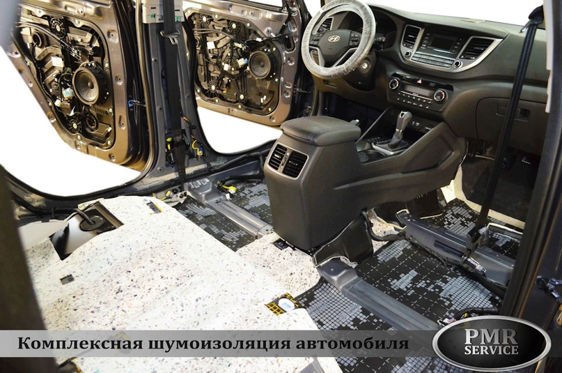 Шумоизоляция Hyundai Tucson, изображение №13