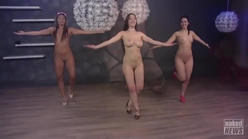 Танцует Голая Смотреть Онлайн Бесплатно