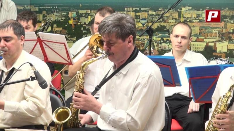 Эстрадный джазовый оркестр City Band Выступление на канале КТВР
