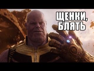 Marvels biggest baddie just wants to be your daddy | главный злодей марвел хочет быть твоим папочкой rus sub