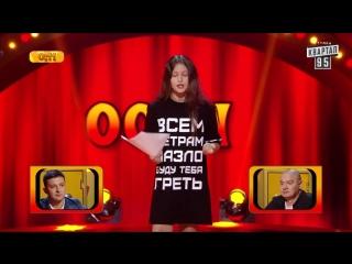 Дочь Андрея Пятова Дарья в шоу Рассмеши комика