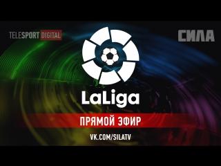 Ла Лига 5-й тур,  Атлетик Б - Атлетико М, 20 сентября 21:00