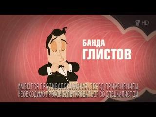 Реклама НексгарД Спектра -  Таблетка для собак