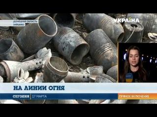 17 МАРТА 2017 г. Двое бойцов подорвались в Крымском на Луганщине