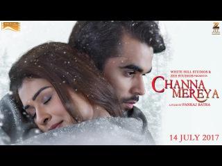 Channa Mereya-Official Trailer-Ninja-Amrit Maan-Pankaj Batra-Releasing 14 July'17-New Punjabi Movies