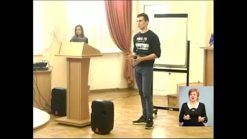 ТРК Запоріжжя Репортаж з лекції Фемінізм