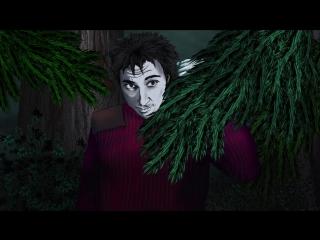 Король и Шут - ЛЕСНИК (анимационный клип) Андрей КняZz Князев