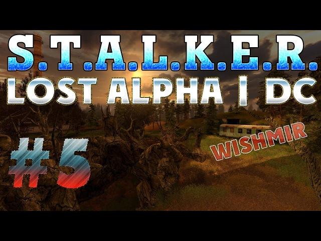 STALKER Lost Alpha DC: Тайник стрелка, документы Агропрома и поход в Бар   Прохождение 5
