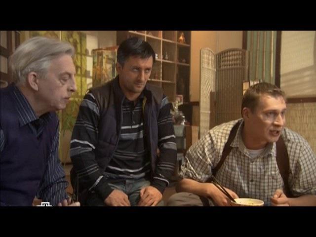 Странствия Синдбада 3 сезон 7 серия