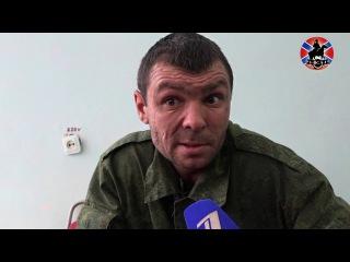 Интервью с ранеными в боях под Дебальцево бойцами НМ ЛНР!!!!