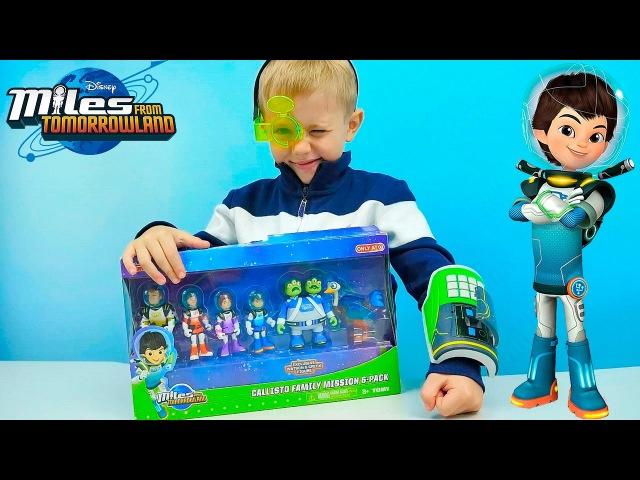 МАЙЛЗ С ДРУГОЙ ПЛАНЕТЫ Видео для детей с игрушками из мультика МАЙЛЗ ИЗ БУДУЩЕГО Miles Disney