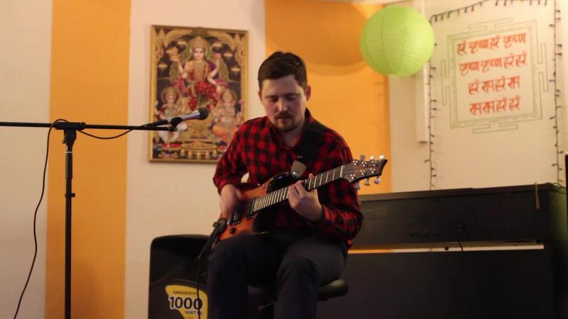 Дмитрий Львов (электрогитара) в GiriRaj.
