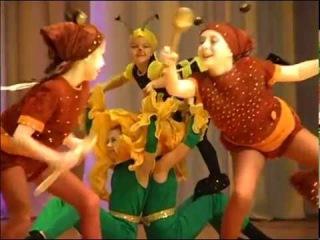 Танец вертеж Пчелиное братство